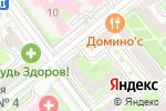 Схема проезда до компании На Доватора в Москве