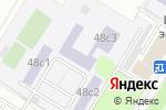 Схема проезда до компании Московская международная школа-интернат №56 в Москве