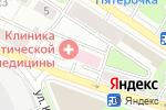 Схема проезда до компании ПНКБ в Москве