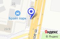 Схема проезда до компании ТФ ПРОМСЕРВИС-ЦЕНТР в Щербинке