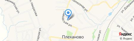 Детский сад №2 на карте Хрущёво