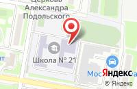 Схема проезда до компании МГИУ в Подольске