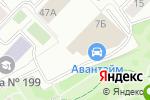 Схема проезда до компании Авантайм в Москве