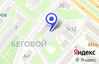 Схема проезда до компании АВТОТЕХЦЕНТР НА БЕЛОРУССКОЙ в Москве