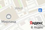 Схема проезда до компании Mirland в Москве