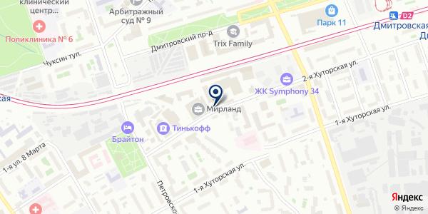 Срочная Финансовая Помощь на карте Москве