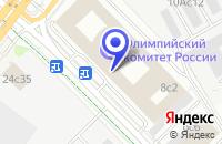 Схема проезда до компании КБ ЕДИНСТВЕННЫЙ в Москве