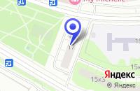 Схема проезда до компании СЕРВИСНАЯ МАСТЕРСКАЯ ВЕСТЕХ в Москве