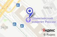 Схема проезда до компании ФЕДЕРАЦИЯ СПОРТИВНОЙ АЭРОБИКИ РОССИИ в Москве