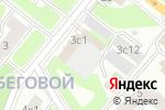 Схема проезда до компании ИНТЕРПАРТС в Москве