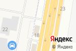 Схема проезда до компании Шиномонтажная мастерская в Щербинке