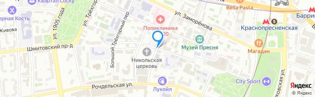 Нововаганьковский переулок