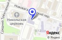 Схема проезда до компании ШКОЛА ЭСТЕТИКИ ДОМ РУССКОЙ КОСМЕТИКИ в Москве
