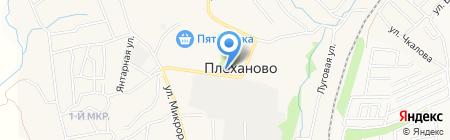 Виктория на карте Хрущёво