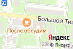 Схема проезда до компании Он-Офф-Системс в Москве