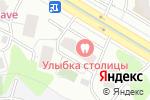 Схема проезда до компании Набат мед в Москве