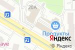 Схема проезда до компании Автоунивер в Москве