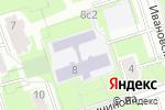 Схема проезда до компании Средняя общеобразовательная школа №929 с дошкольным отделением в Москве