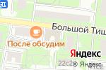 Схема проезда до компании Институт медико-биологических исследований и технологий в Москве