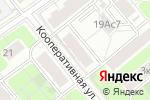 Схема проезда до компании Ортодонт-Элит в Москве
