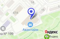 Схема проезда до компании ТФ РУСКЕРАМИКА в Москве
