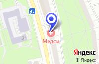 Схема проезда до компании МЕБЕЛЬНЫЙ МАГАЗИН ЛЮБИМЫЙ ДОМ в Москве