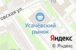 Схема проезда до компании United Kitchen в Москве