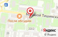 Схема проезда до компании Герилла Шотс в Москве