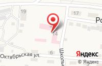 Схема проезда до компании Рождественская амбулатория в Рождественском