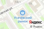 Схема проезда до компании Усачевский в Москве