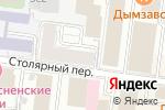 Схема проезда до компании Пресня принт в Москве