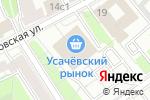 Схема проезда до компании Честная ферма в Москве