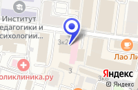 Схема проезда до компании АЗС ЭЛТОП в Москве