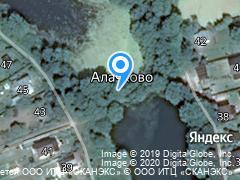 Продаётся дача 30 кв.м. на участке 8 соток Чеховский район, деревня Алачково