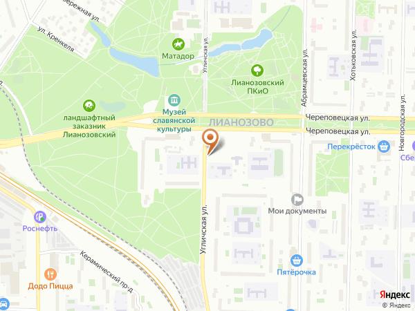 Остановка «Угличская ул.», Угличская улица (1008829) (Москва)