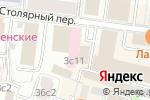 Схема проезда до компании Swim в Москве