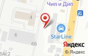 Автосервис Борман-авто в Щербинке - Симферопольское шоссе, 16б: услуги, отзывы, официальный сайт, карта проезда