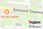 Схема проезда до компании Russian Appraisal в Москве
