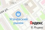 Схема проезда до компании Бакалея в Москве