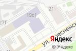 Схема проезда до компании Российский гуманитарный научный фонд в Москве