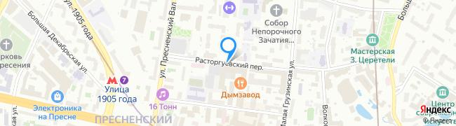 Расторгуевский переулок