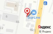 Автосервис SAuto в Щербинке - Симферопольское шоссе, 16с2: услуги, отзывы, официальный сайт, карта проезда