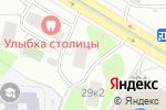 Схема проезда до компании Клавис Тур в Москве