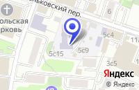 Схема проезда до компании ПТФ ДИАНА ДЕ СИЛВА в Москве