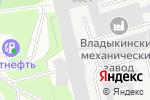 Схема проезда до компании На Сигнальном в Москве