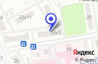 Схема проезда до компании МЕБЕЛЬНЫЙ САЛОН САВЧУК М.А. в Москве