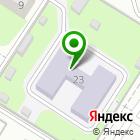 Местоположение компании Начальная общеобразовательная школа №32