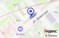 Схема проезда до компании СПОРТИВНО-ДОСУГОВЫЙ КЛУБ ГЕПАРД в Москве