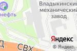 Схема проезда до компании Владыкинский механический завод в Москве