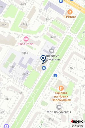 ХОЗЯЙСТВЕННЫЙ МАГАЗИН АСС на карте Москвы